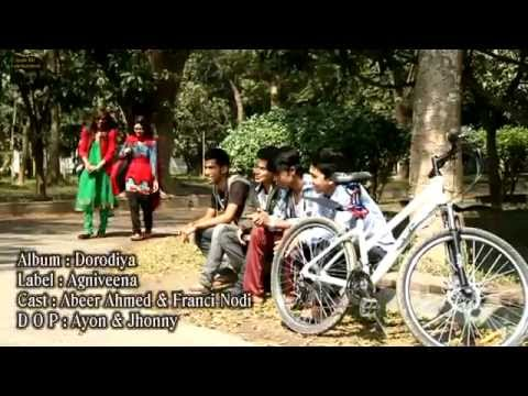 Etota kache by F A Sumon.Bangla new song 2014...shiful islam jp