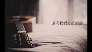 (Cover) 張懸 - 兒歌