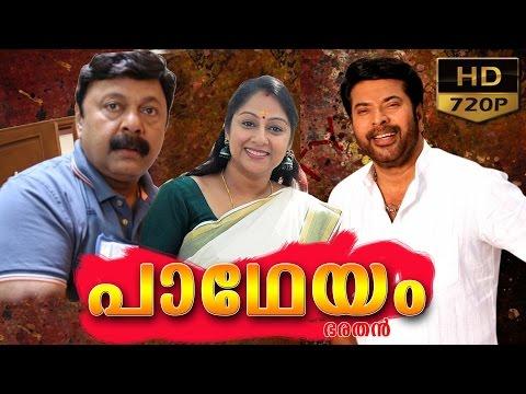Padheyam Malayalam Full movie |...