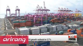 IMF cuts Korea's 2016 growth outlook to 2.7%