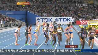 [mix]2011 대구세계육상-여자 4x400m 릴레이 결승전.110903.HDTV.x264.720p-Ernie.avi