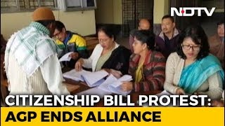 BJP Loses Another Ally. Asom Gana Parishad Exits Over Citizenship Bill