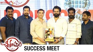 Chitralahari Success Meet | Sai Tej | Kalyani Priyadarshan | Nivetha | DSP |Mythri Movie Makers