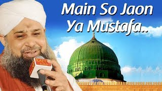 Popular Naat - Main So Jaoh Ya Mustafa Kehte Kehte by Muhammad Owais Raza Qadri - Sajda - Islamic Devotional Song - Naat 2018 #99Namesofallah ...