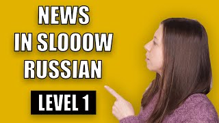 News in Slow Russian   Slow Russian Podcast for Beginners #1