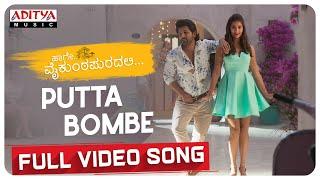 #HaageVaikunthapuradalli - PuttaBombe Full Video Song | Kannada | Allu Arjun | Thaman S |