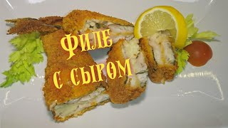 Филе пеленгаса с сыром/Pelengas fillet with cheese
