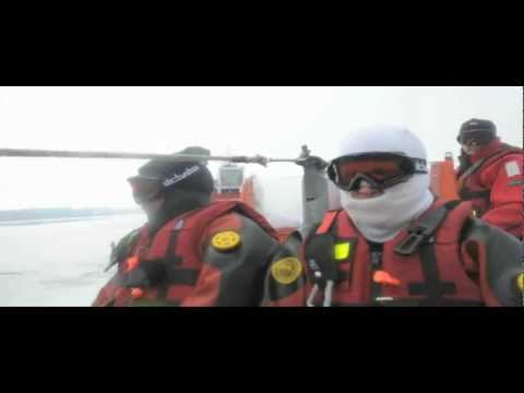 Royal Canadian Mounted Police Maritime Security Exercise Frontier Sentinel - Ship Boarding
