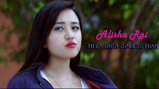 Alisha Rai Hit New  Video Collection 2017 || Nepali  Song