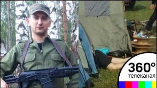 Егорьевский стрелок получил пожизненный срок