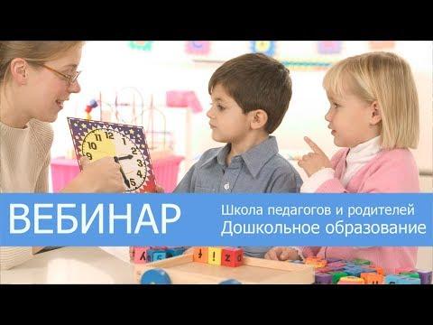 Игра и развитие детей. 4 года, 5 лет