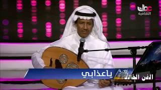 خالد عبدالرحمن - يا عذابي -عود  - صلاله 2018