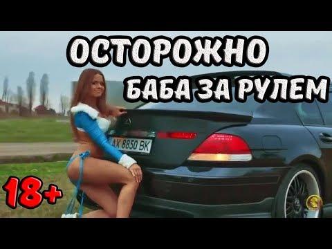 Прикол на свадьбе Дагестан, Приколы! Юмор! Прикол! Смехиз YouTube · Длительность: 2 мин53 с