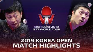Ma Long vs Xu Xin | 2019 ITTF Korea Open Highlights (Final)