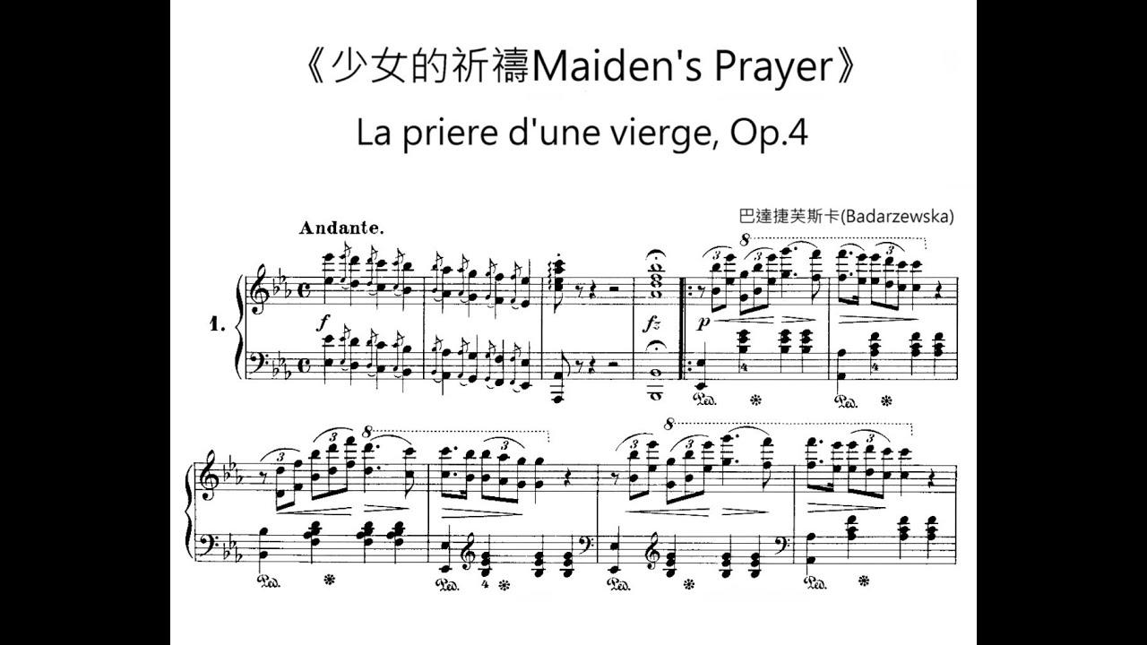 The Maiden's Prayer 少女的祈禱 - YouTube