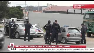 newsbomb.gr - Μεγάλη επιχείρηση της Αστυνομίας στο Ζεφύρι