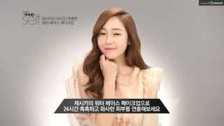[Get it Beauty Self] Jessica's 24 Hours Moistful Water Base Make Up Thumbnail