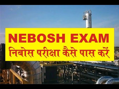 How to Pass NEBOSH Exam | job education | Safety course Training