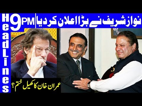 Nawaz Sharif Is Back In Game Now | Headlines & Bulletin 9 PM | 21 September 2018 | Dunya News