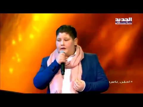 العملاق معين شريف و زين عبيد - شو بيشبهك تشرين - احلى ناس مع رابعة 2017