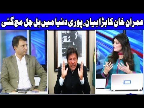 Special Transmission On Imran Khan Statement | 19 February 2019 | Dunya News