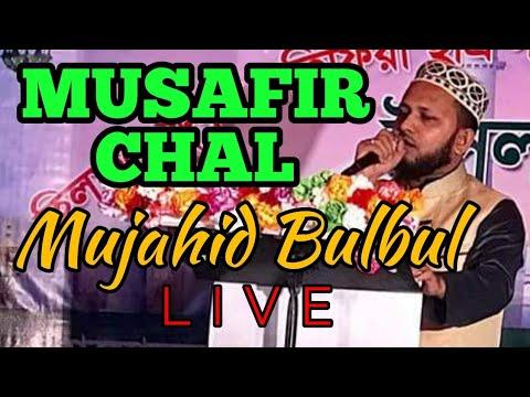 Musafir Chal By Mujahid Bulbul Live 2017