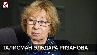 видео Лие Ахеджаковой исполнилось 80 лет