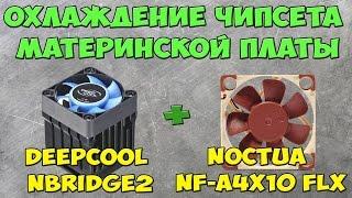 видео Сильно греется APL1117 на материнской плате Gigabyte - Обзор