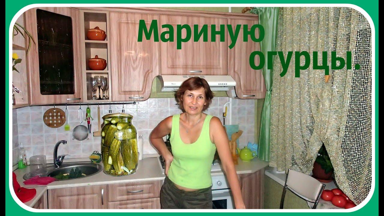 огурцы на зиму рецепт пошагово с фото