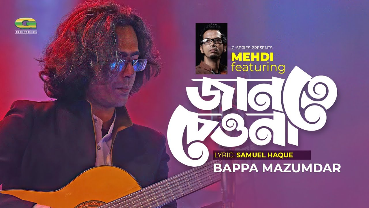 Jante Cheyona || Mehdi Feat Bappa Mazumder || Eid Song 2020 | Official Music Video | @G Series Music