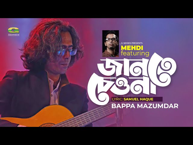 Jante Cheyona by Mehdi Feat Bappa Mazumder Music Video Download