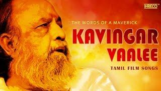 Kavingar Vaali & Ilayaraja   Evergreen Kavingar Vaalee Tamil Film Songs   Super Hit Tamil Songs