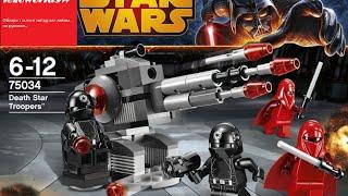 Обзор на лего звёздные войны Death Star Troopers 75034