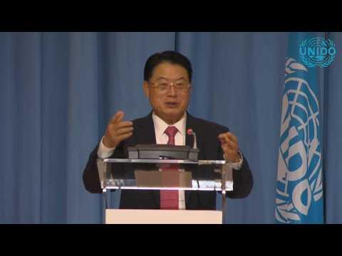 UNIDO GC 17: Sixth ISID Forum - PCP Approach