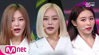 [CLC - ME(美)] KPOP TV Show | M COUNTDOWN 190613 EP.624