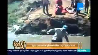 مساء القاهرة  يرصد معاناة اهالي أبو مساعد - كفر الشيخ وإنجي أنور: المحافظ لا يرد