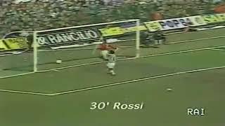 1984/85 ΜΙΛΑΝ - ΓΙΟΥΒΕΝΤΟΥΣ 3-2