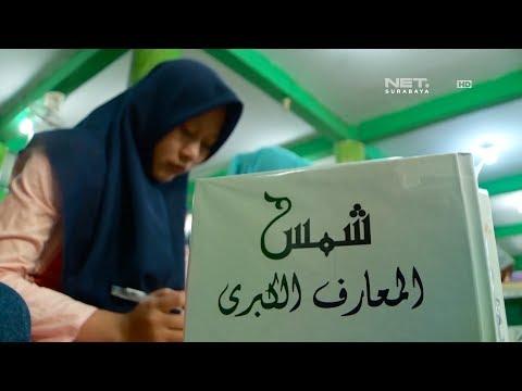 RISALAH HATI - INSPIRASI ISLAMI : PONDOK PESANTREN SUNAN DRAJAD