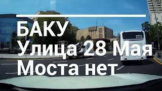 Улица 28 Мая. Черногородского моста больше нет, новая дорога