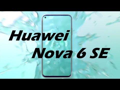 Huawei Nova 6 SE: громкая новинка в мире смартфонов
