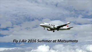 Fly J-Air 2016 Summer at Matsumoto 夏限定JAL便のBGVです。 静かな午...