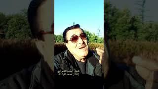 عودة منيب . بدون موسيقى . كلمات : أسامة القصراوي . إلقاء : محمد الغبابشة