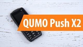 распаковка QUMO Push X2 / Unboxing QUMO Push X2