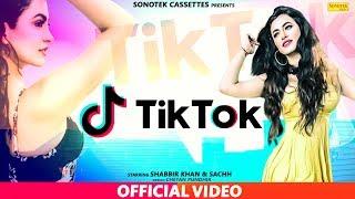 Tik Tok ( Official Song ) | Shabbir Khan | Annu Singh | 2019 New Punjabi Songs | Sonotek