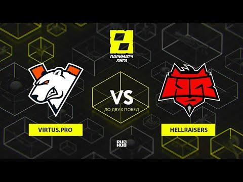 Virtus.pro Vs HellRaisers, Лига Париматч, Bo3, Game 1 [Jam & Eiritel]