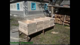 Строительство лежанки на пчелах...