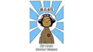 Gorillaz - Re Hash (Noodle Version) (Miho Hatori)