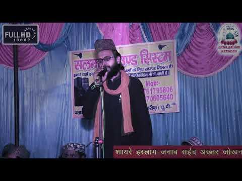 Chand Suraj Sitare Zameen Aasman