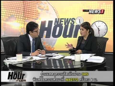 newshour 120259 pt1