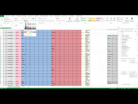 Футбольная турнирная таблица и график игр в программе Excel
